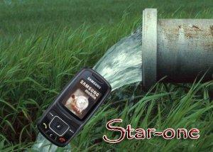 Телефон на воде