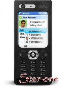 Бета-версия Skype