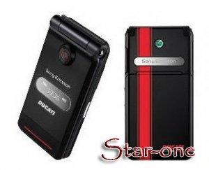 Sony Ericsson Z770 «Ducati»