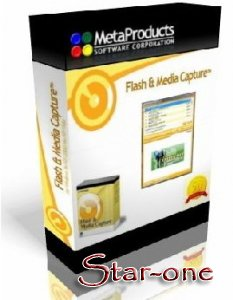 MetaProducts Flash and Media Capture (захват Flash-анимации и картинок)