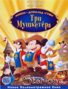 Три мушкетера / The Three Musketeers (2004) DVDRip