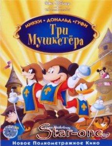 Три мушкетера / The Three Musketeers (2004) DVDRip