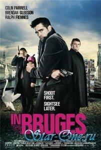 Залечь на дно в Брюгге / In Bruges (DVDRip)