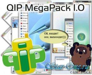 QIP Megapack v 1.0 (набор скинов, смайлов и звуков)