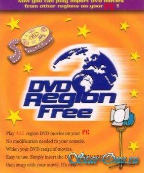 DVD Region+CSS Free 5.9.8.5 Portable ( взлом региональной защиты DVD )