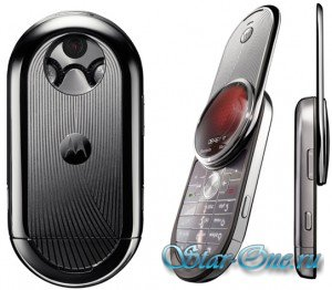 Aura – Motorola VIP-класса