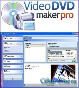 Video DVD Maker PRO 3.6.0.15