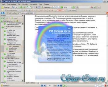 PDF-XChange Viewer 2.0.40.7 Portable