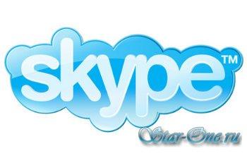 Skype 4.0.0.176 Portable Rus
