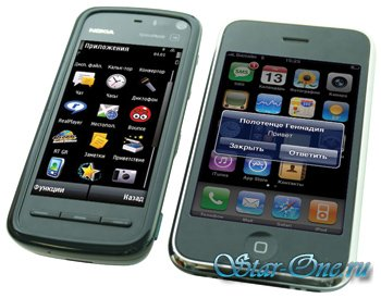 Nokia 5800 XpressMusic vs Apple iPhone 3G