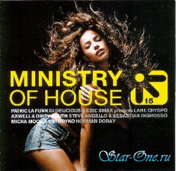 Ministry Of House Vol 15 2CD 2009