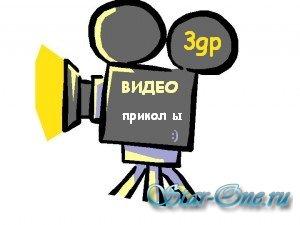 Подборка видеоприколов (Pack 2)