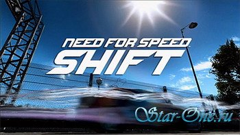 Need for Speed SHIFT (java)