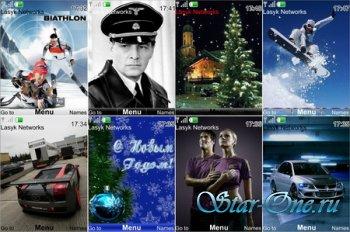 Новые темы для телефонa Nokia №6
