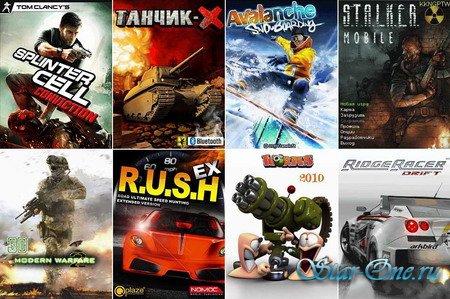 Java Games Pack 3