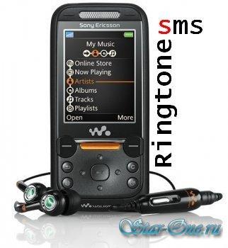 Sms ringtones 2009