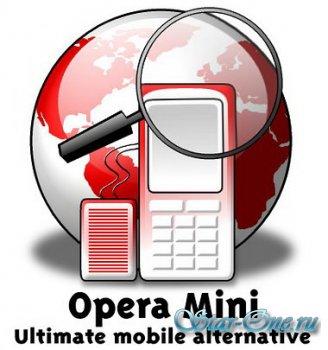 Opera Mini 5 beta (JAVA)